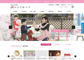 Ohkagakuen-u.ac.jp thumbnail