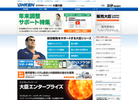 Ohken.co.jp thumbnail
