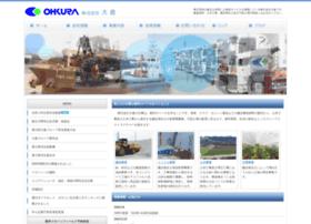 Ohkura-web.co.jp thumbnail