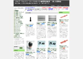 Ohnisi.jp thumbnail