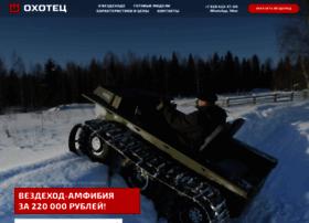 Ohotec.ru thumbnail