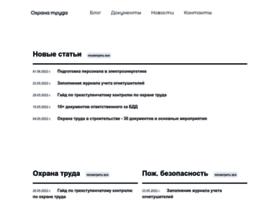 Ohranatruda.info thumbnail