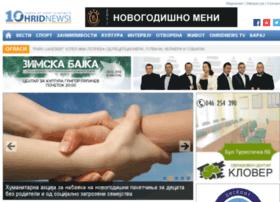 Ohridnews.com.mk thumbnail