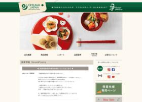 Ohsawa-japan.co.jp thumbnail