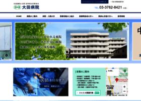 Ohta-hp.net thumbnail