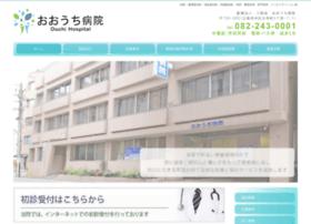 Ohuchi-hosp.jp thumbnail