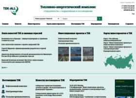 Oil-gas.ru thumbnail