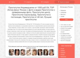 Oil-top.ru thumbnail