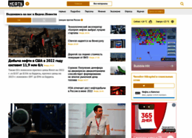 Oilcapital.ru thumbnail