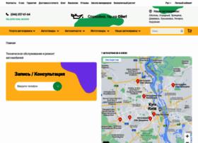 Oiler.ua thumbnail