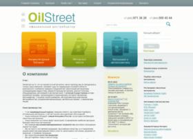 Oilstreet.ru thumbnail