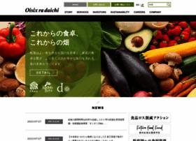 Oisixradaichi.co.jp thumbnail