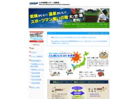Oisp.org thumbnail