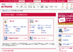 Oita-athome.jp thumbnail