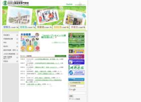 Oita-ct.ac.jp thumbnail