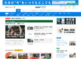 Oita-press.co.jp thumbnail