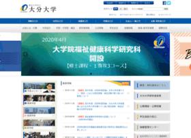 Oita-u.ac.jp thumbnail
