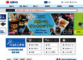 Oitabus.co.jp thumbnail