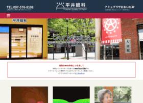 Oitahiraiganka.jp thumbnail