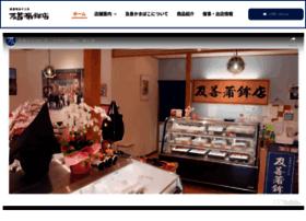 Oizen.co.jp thumbnail