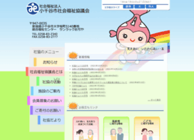 Oj-shakyo.jp thumbnail