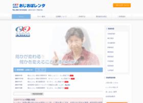 Ojisan-rental.net thumbnail