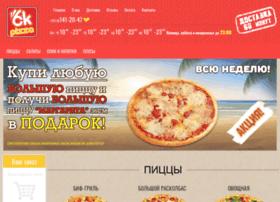 Ok-pizza.by thumbnail