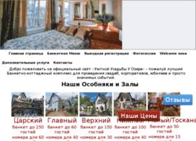 Ok-svadba.ru thumbnail