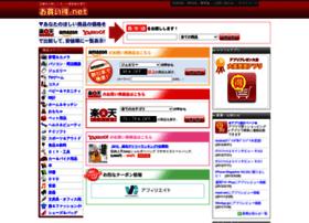 Okaidoku.net thumbnail