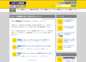 Okaimono-navi.info thumbnail