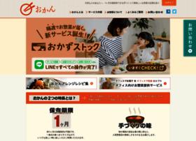 Okan.jp thumbnail