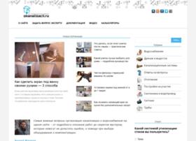 Okanalizacii.ru thumbnail