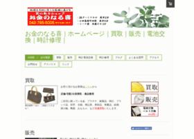 Okanenonaruki7110.com thumbnail