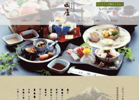 Okaya18.net thumbnail