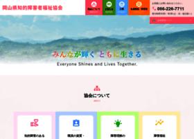 Okayama-aid.net thumbnail