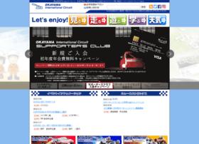 Okayama-international-circuit.jp thumbnail