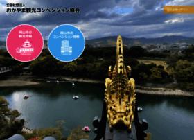 Okayama-kanko.net thumbnail