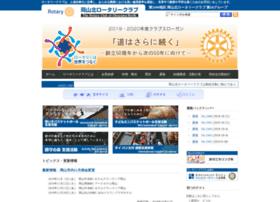 Okayama-kita-rc.jp thumbnail
