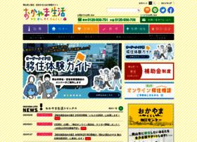 Okayama-life.jp thumbnail