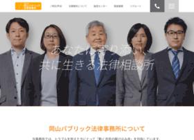 Okayama-public-lo.jp thumbnail