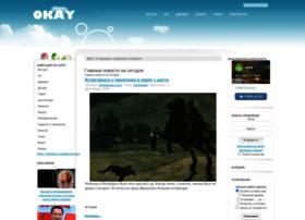 Okaybro.ru thumbnail