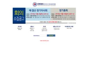Okba.net thumbnail