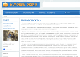 Okeanavt.ru thumbnail