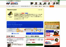 Okepi.net thumbnail