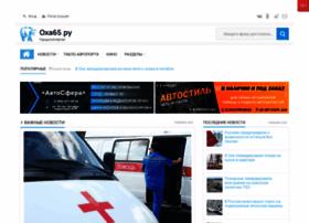 Okha65.ru thumbnail