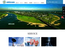 Okicom.co.jp thumbnail
