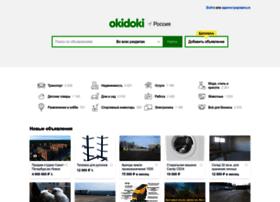 Okidoki.ru thumbnail