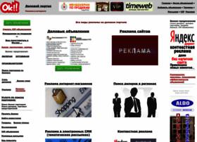 Okii.ru thumbnail