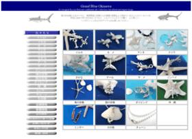 Okinawa-grand-blue.jp thumbnail