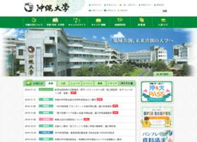 Okinawa-u.ac.jp thumbnail
